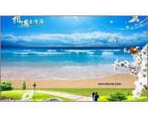 海滨公园风景图片素材