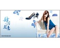 意尔康女鞋广告4月版