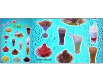 冰品饮料广告素材