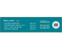 韩国商业网站模板