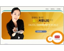 韩国生活用品商业网站模板