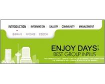 韩国商业购物网站模板