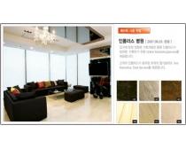韩国家具类网页模板