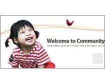韩国旅游类网站模板