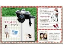 韩国女性类网站模板