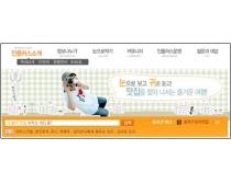 韩国时尚摄影类网站模板