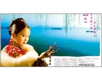 魅力西湖海报设计