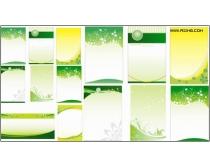 8款绿色花纹展板底图矢量素材