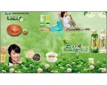 康師傅茉莉清茶廣告