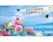 春暖花开燕子飞春天风景素材