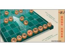 企业团结合作棋盘战略方案素材