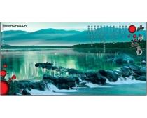 忆江南山水风景图片素材