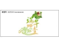 2009上海會展花型字體之慶典篇