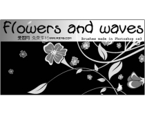 ����������ˢ-Flowers and waves Brushes