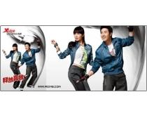 素材 运动服/特步运动服2009广告素材