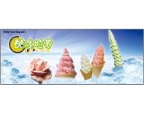 夏季飲品彩色冰淇淋