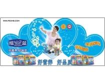 摇篮奶粉广告素材