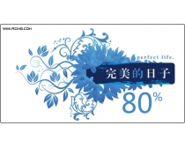 2009上海会展花型字体之写真篇3