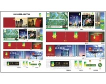 汇景新城地产广告设计方案