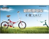 新陵锂电车广告