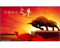 中国元素牛素材