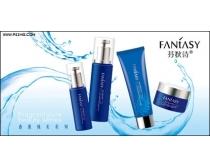 芬狄诗化妆品广告