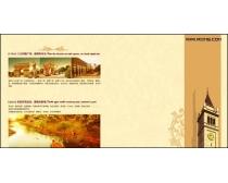 法式房产画册2