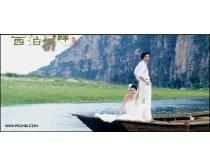 西泊桥畔跨页婚纱模板01