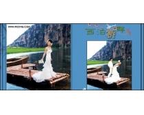 西泊桥畔跨页婚纱模板02