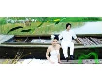西泊桥畔跨页婚纱模板04