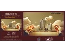 冠隆滨江广场房地产广告