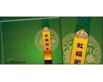 红福肥牛菜谱封面