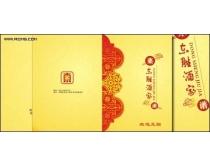 东胜酒家菜谱封面