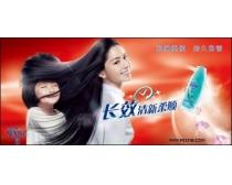 飘柔洗发水广告母女篇