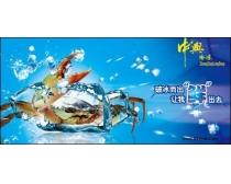 创意冷冻螃蟹广告