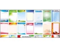 28款制度展板模板背景素材