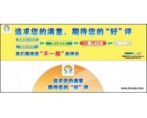 移动便捷服务广告设计