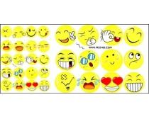 表情卡通图片-爱图网设计素材共享图片睡表包平台情早图片