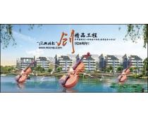 中泽家园房产广告