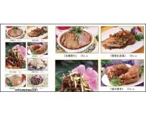 A4活页菜谱2