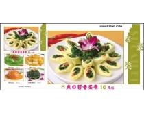A4活页菜谱3