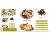 A4活页菜谱4