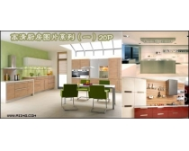 厨房高清图片系列(一)20P