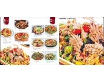 鲍翅宴菜谱模板11