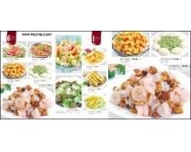 鲍翅宴菜谱模板14