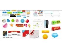 网站设计元素web标签