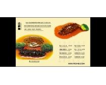 云龙湾菜谱04