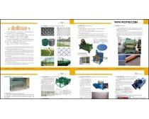 丝网画册设计