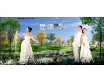 爱情楼阁婚纱模板05