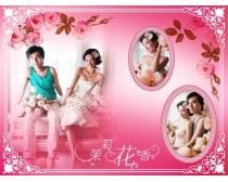 永恒的爱婚纱模板02